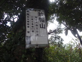 2019-01-01 天母古道 紗帽山 橫嶺古道:P1010017.JPG