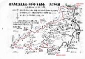新北市石碇 筆架連峰:彩色圖內楒子腳山.jpg