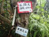 2018-09-16 汐止 邰狗寮山 圍貓尖山 十似坑山:P9160014.JPG
