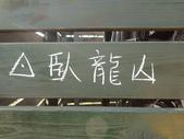 2017-09-10 基隆七堵 七百縱走:P9100005.JPG