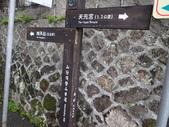 淡水 山仔頂古道 向天池山 二子山東峰 西峰 小天梯步道O行:PB050016.JPG