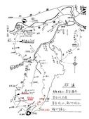 2017-08-17 新北市雙溪 苕谷坑古道 苕谷坑山:10241.jpg