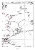 三峽 動物縱走:熊空山.jpg