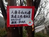 新北市五堵 五七縱走:P2220072.JPG