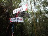 2017-12-03 基隆七堵 下坡山 三合山 華新山 華新農場後山 分水嶺山8字形連走:PC030054.JPG