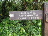 淡水 山仔頂古道 向天池山 二子山東峰 西峰 小天梯步道O行:PB050013.JPG