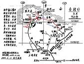 基隆和平島步道:和平.jpg