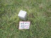 2018-09-30 新北市福隆 雪山尾稜:P9300030.JPG