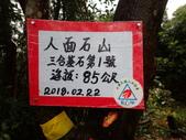 新北市五堵 五七縱走:P2220078.JPG