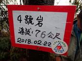 新北市五堵 五七縱走:P2220084.JPG