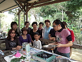 980221雅直香草園活動:DSCN0005.JPG
