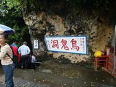 [10/7/29]員工旅遊小琉球♥:1635582168.jpg