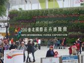 [2011/02/11]台北:1241111932.jpg