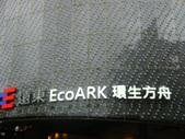 [2011/02/11]台北:1241130147.jpg