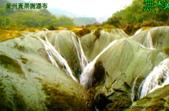 風景:照片20121030 554