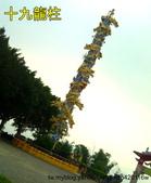 靈山聖地:照片20121030 038