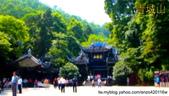 靈山聖地:2012青山城