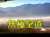 端午佳節之祝福2014:08072010788-002.jpg