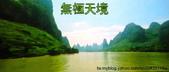 風景:20120709照片 008