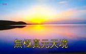 風景:101 02 02 068
