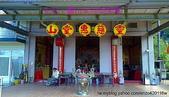 靈山聖地:華岡:驪山老母廟