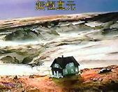 風景:03022011291-001.jpg