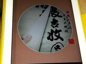 日誌用相簿:2013-08-27 16.04.02.jpg