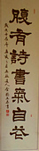 行動相簿:2013-11-09 12.23.58.png