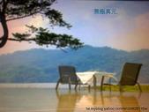 風景:照片 2003.jpg