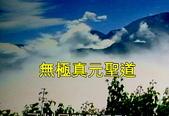 風景:照片 1653.jpg