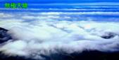 風景:照片20121006 041