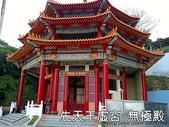 端午佳節之祝福2014:嘉義先天玉虛宮無極殿.jpg