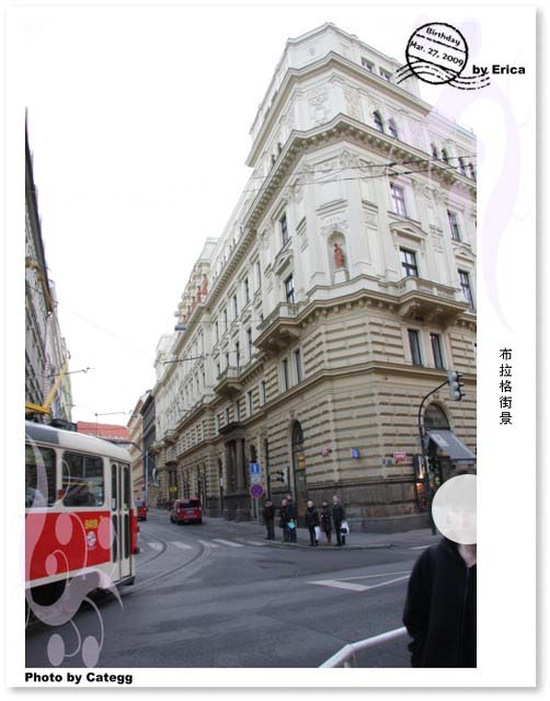 布拉格市區