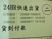 日本Soft99子品牌G'zox去油污洗手乳:DSCF4522.jpg