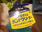 日本Soft99子品牌G'zox去油污洗手乳:DSCF4526.jpg