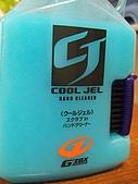 日本Soft99子品牌G'zox去油污洗手乳:DSCF4534.jpg