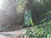 嘉義風景區: