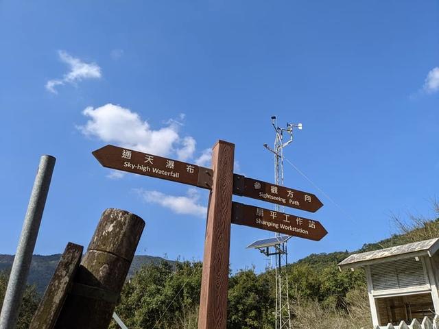扇平森林生態科學園 - 高雄縣小百岳