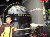 990216台北..天文館:1475444567.jpg