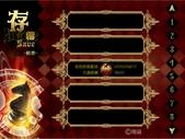 遊戲進度匯報:2011-09-19_002751.jpg