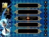 遊戲進度匯報:2011-09-19_002807.jpg