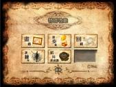 遊戲進度匯報:2011-09-19_002930.jpg