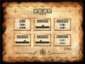 遊戲進度匯報:2011-09-19_003043.jpg