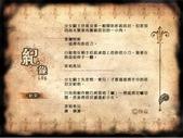 遊戲進度匯報:2011-09-19_003116.jpg