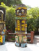 動物園:DSCN0032.jpg