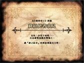 遊戲進度匯報:2011-09-19_003212.jpg