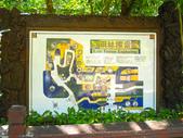 動物園:DSCN0038.jpg