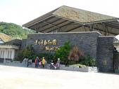 動物園:DSCN0001.jpg