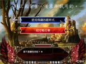 遊戲進度匯報:2011-09-19_002058.jpg