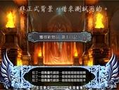 遊戲進度匯報:2011-09-19_002202.jpg